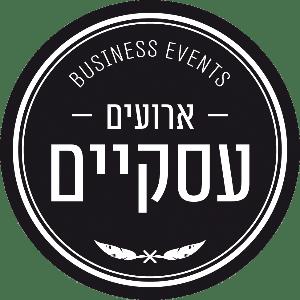 ארועים עסקיים