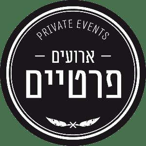ארועים פרטיים