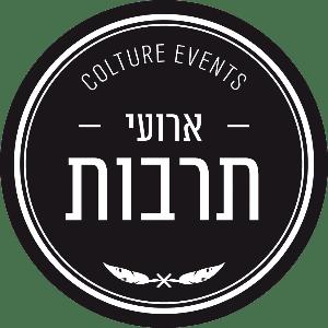 ארועי תרבות